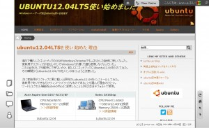 WordPress 多機能! 完全日本語対応でフリー(無料)のテーマ「Fastfood」
