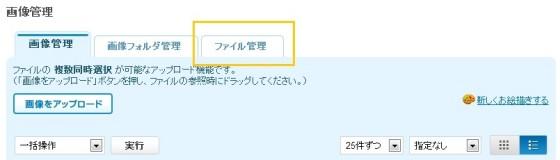 2blog