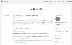WordPressや普通のホームページで縦書きが利用できる「涅槃nehan」(ver.4)
