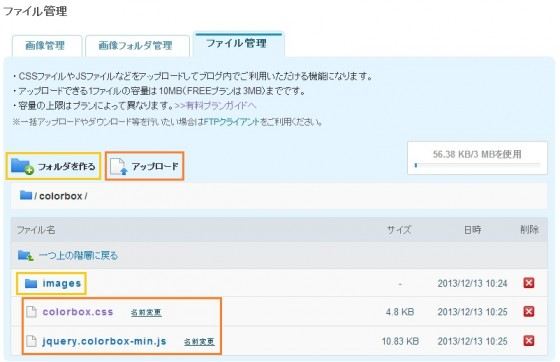 4blog