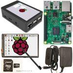 Raspberry Pi3 Model B の即使える全部込みセットを購入したので製品レビューと覚書