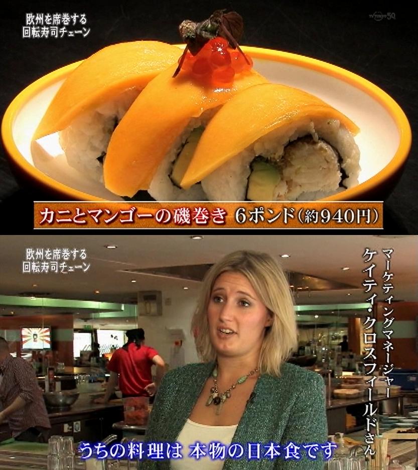 【画像あり】 イギリス人 「うちの料理は本物の日本食です。」 → なんか違う気がする件