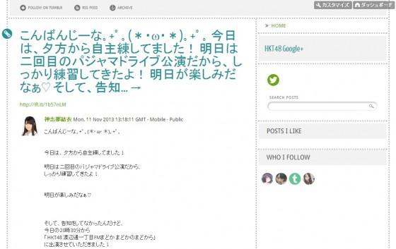 HKT48 Google