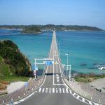角島大橋-萩-雪舟庭-足湯