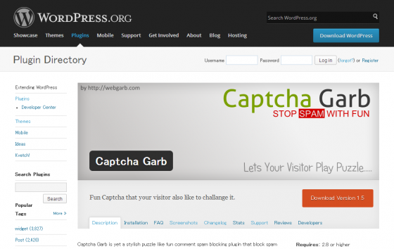 WordPress CaptchaGarb