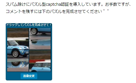 captchagarb2
