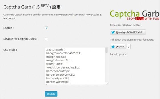 captchagarb3