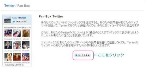 fanbox2