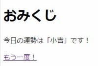 jp000015