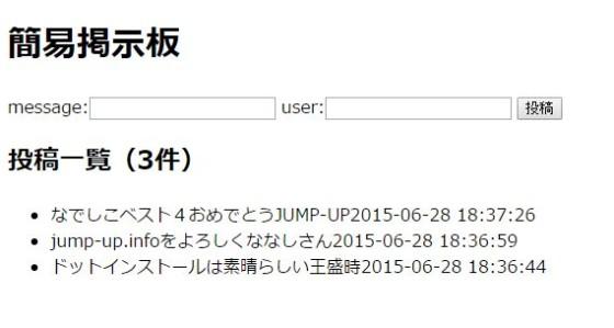 jp000025