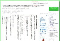 WordPressや普通のホームページで縦書きが利用できる「tategaki」
