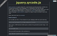QRコードを生成するjqueryプラグイン3選-その1「jquery.qrcode.js」