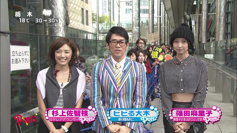 【画像】篠田麻里子の服装がヤバイ なんだかよくわからない